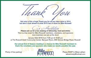 BR_2014_Invitation
