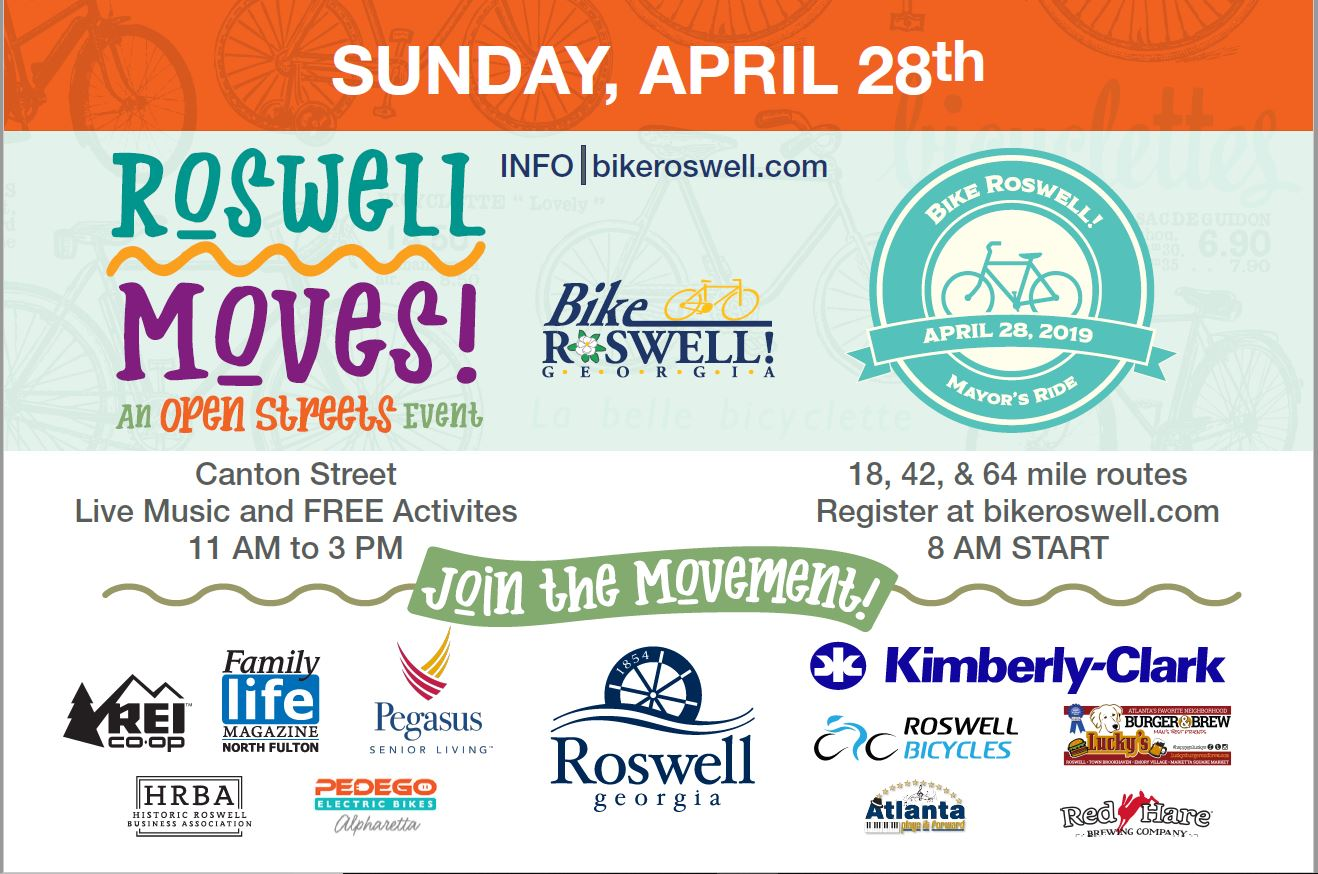 2019 Roswell Moves Event Banner